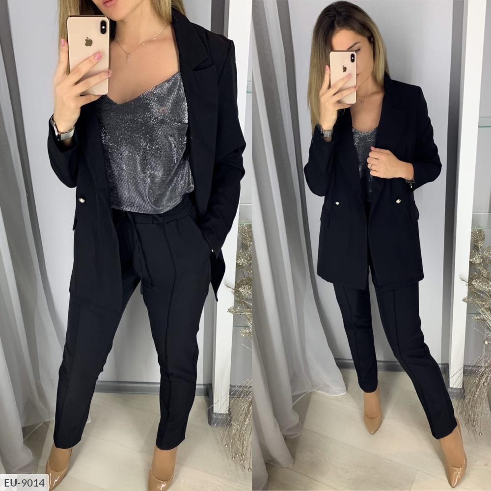 Купить женский костюм брюками