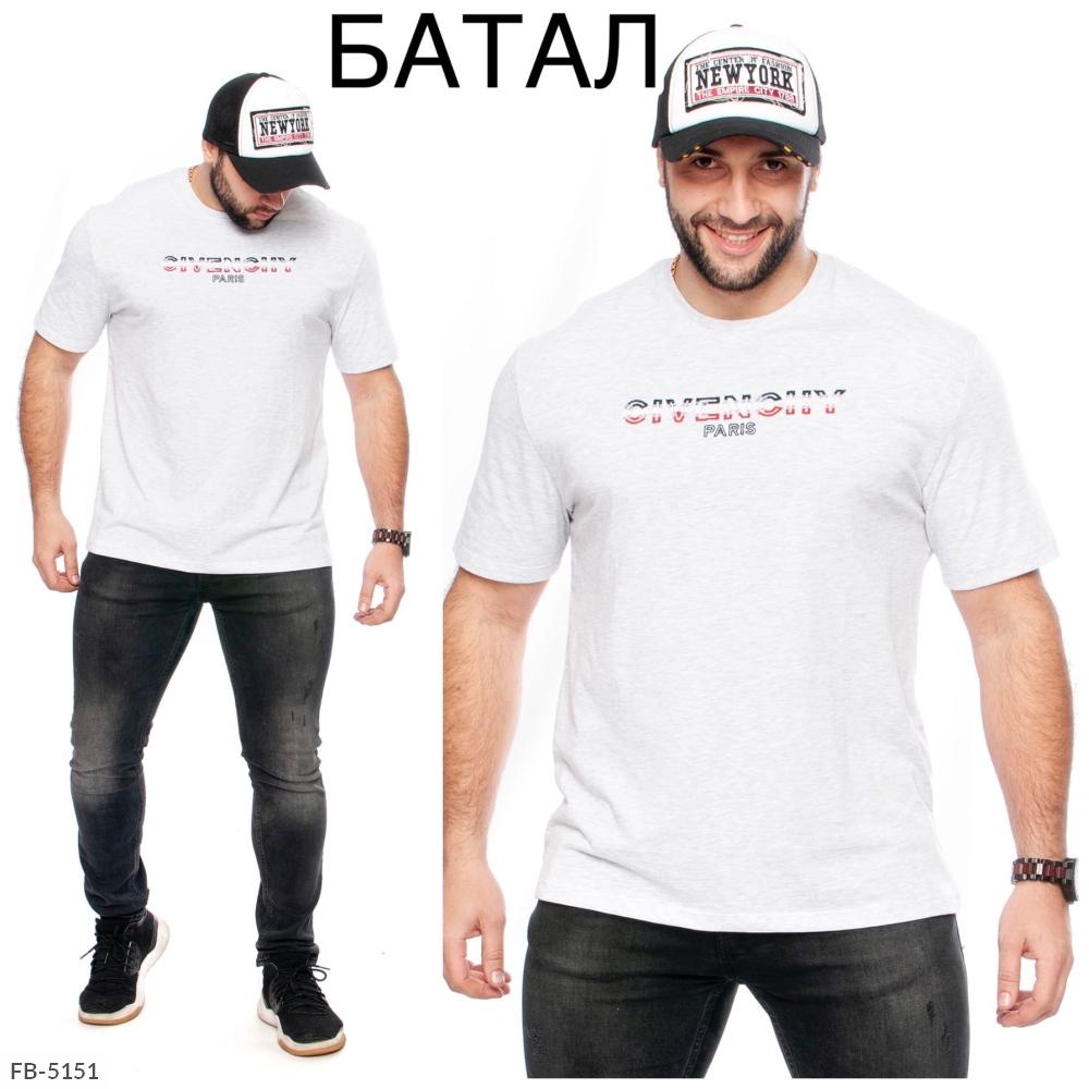 Купить футболки мужские оптом в интернет-магазине Anru